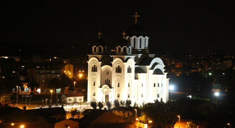 Cathedral of Resurrection